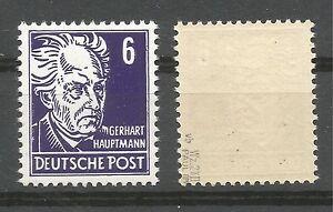 DDR-328-vbXII-Postfrisch-tiefst-geprueft-Schoenherr