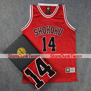 7fb19a0517e Image is loading SLAM-DUNK-Cosplay-Costume-Shohoku-School-Basketball-14-