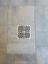 """Pro Brass 3 /& 4/"""" in Drain Grate For Paver Sinnov Travertine Concrete Stone"""