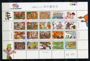 36515-China-Taiwan-1996-MNH-New-Children-Philately-20v-M-S