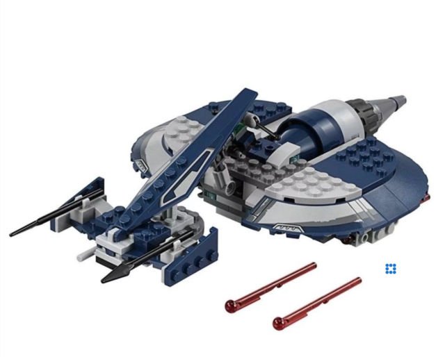 LEGO: Star Wars General Grievous' Combat Speeder split from 75199. New & Unbuilt