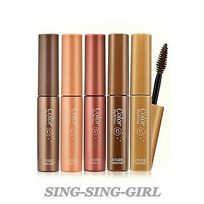 ETUDE HOUSE Color My Brows 4.5g sing-sing-girl