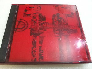 Kuroyume Drug Treatment Japan Hard Rock CD Album JPOP Special Edition Punk Jrock