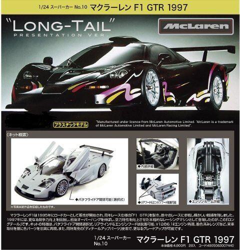 Aoshima 1/24 Super Car Series No.10 McLaren F1 GTR 1997 F/S