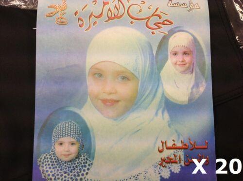 20 x Filles HijabsblancnoirMosquéeXanliqIslamic Clothing