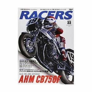 RACERS-Volume33-SAN-EI-MOOK