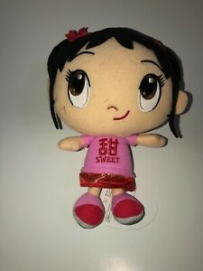 Ni-Hao-Kai-Lan-Valentines-Day-Pink-Purple-SWEET-Plush-Doll-2009-Fisher-Price-HTF