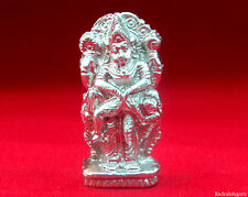 Parad Narasimha / Lord Narsingh In Pure Parad - 100 gm - 2 inches