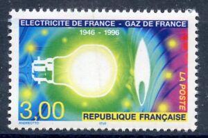 STAMP-TIMBRE-FRANCE-NEUF-N-2996-ELECTRICITE-DE-FRANCE-GAZ-DE-FRANCE