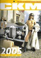CKM Calendar Kalender 2005 - Maids