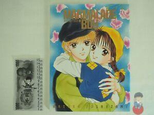 Artbook - Marmalade Boy Wataru Yoshizumi Illustrations Collection
