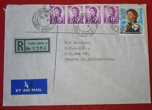 Mayfairstamps-Hong-Kong-1970-Yuen-Long-to-Switzerland-Registered-Airmail-Cover-w
