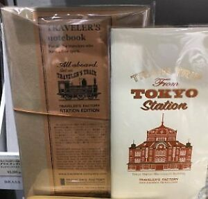 Tokyo-Station-limited-Travelers-factory-station-edition-Traveler-039-s-notebook-rare