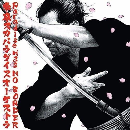 Tokyo Ska Paradise O - Paradise Has No Border [New Vinyl LP]