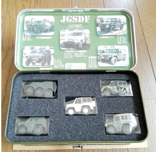 ChGold Q JGSDF Collection set The Defense Army