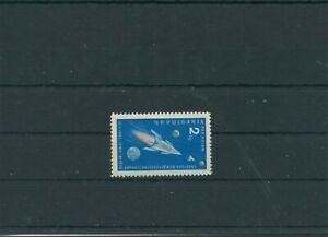 Bulgarie-Bulgarie-1961-Mi-1233-Neuf-MNH-Espace-Astronautique-Espace