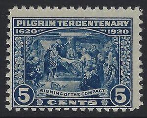 US Stamps - Scott # 550 - Mint OG Never Hinged                           (Q-036)