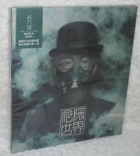 Khalil Fong Dangerous World 2014 Taiwan CD only