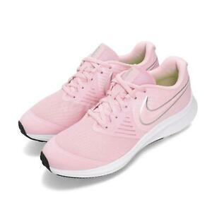 Nike Star Runner 2 GS Pink Foam Silver White Kid Women Running