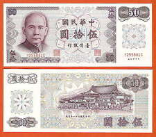 P1982  Taiwan /China  50 Yuan   1972   UNC