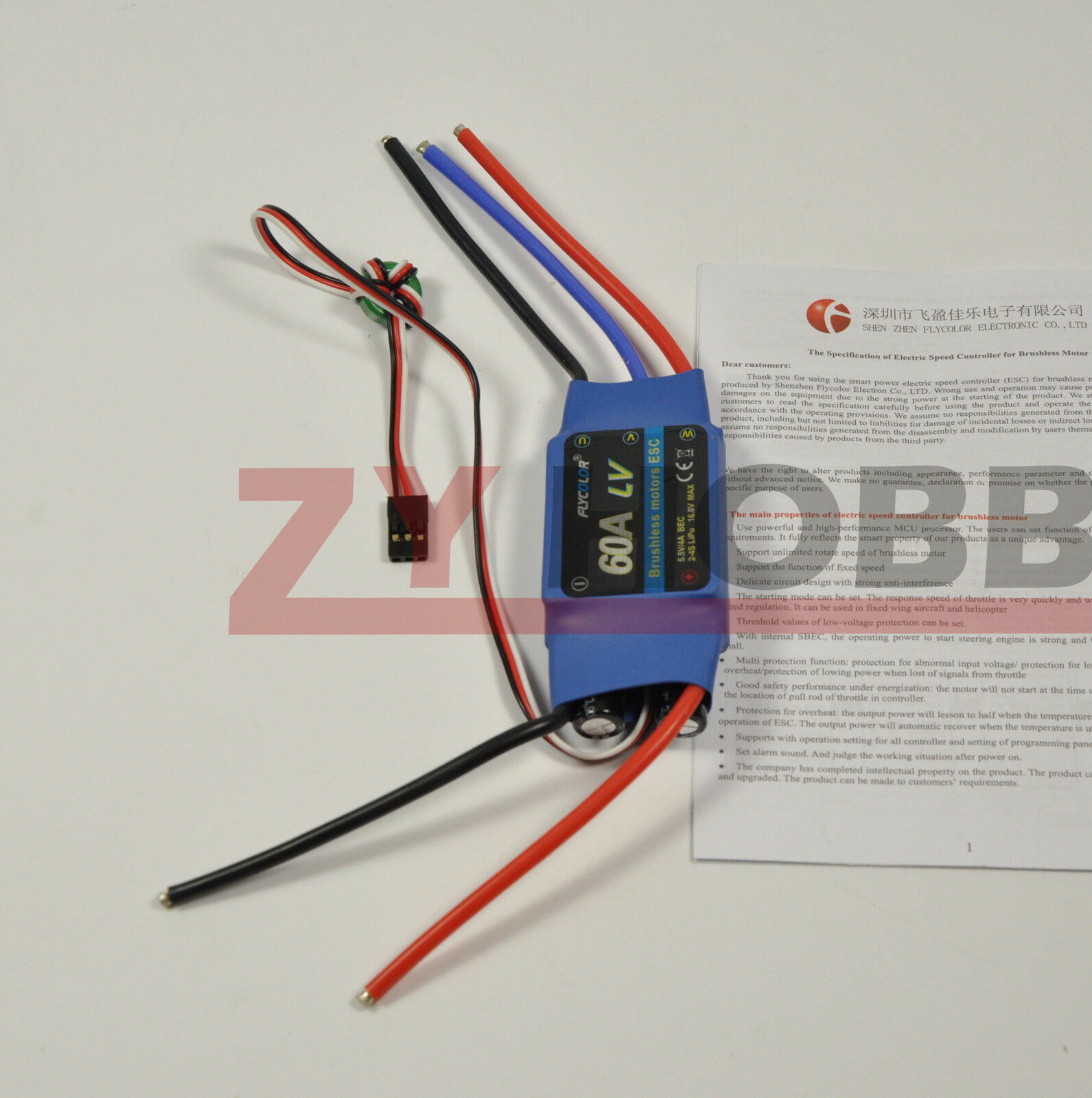 Flycolor 60a 2 4s Brushless Motor Esc Speed Controller For Rc Plane 30a Quadcopter Airplane Norton Secured Powered By Verisign