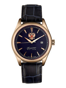 SLAVA-RUSSIAN-WATCHES-PUTIN-PRESIDENT-OF-RUSSIA-AUTOMATIC-STEEL-GOLD-USSR-WATCH