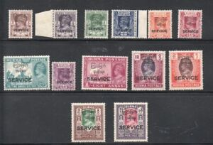 Burma-Scott-O43-55-1947-G-VI-overprinted-Official-stamp-set-mint-Free-Shipping
