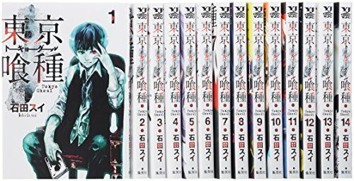 [usado Tokyo Ghoul Comic 1-14 volúmenes] Conjunto completo manga japonés