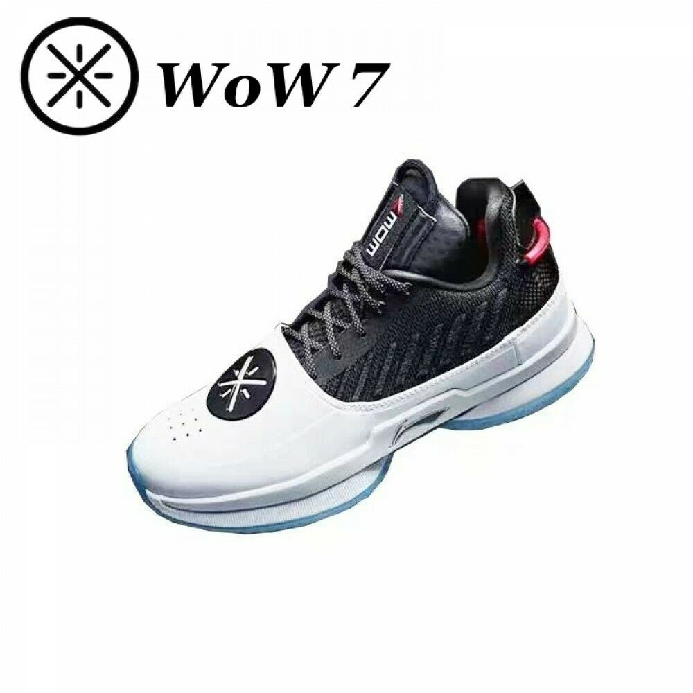 Way of Wade 7  Announcement  Size 14