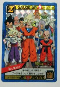 /'1993 Bandai DRAGONBALL Z JUMBO PRISM CARD # 42634 Japan