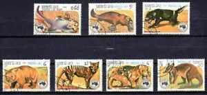 Laos-1984-Animaux-Sauvages-70-Yvert-n-583-a-589-oblitere-used
