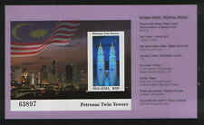1999 MALAYSIA PETRONAS TWIN TOWERS (IMPERFORATED M/S) MNH