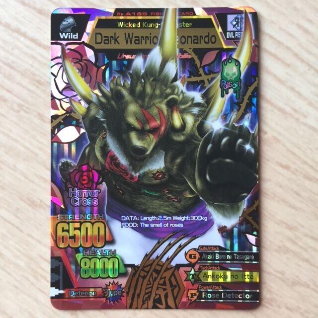 Strong Animal Kaiser Evolution (SAKE) 4 Ultra Rare Card ...