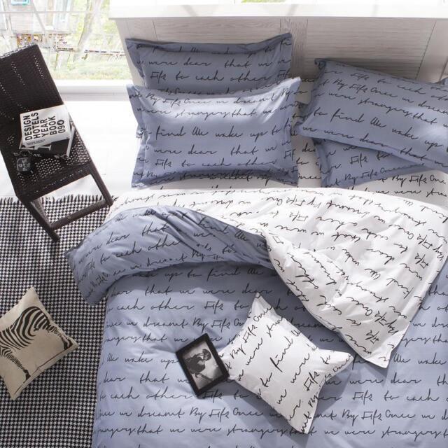 Love Letter Zip Open Single Queen King Size Bed Set Pillowcase Quilt Duvet Cover