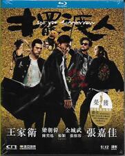 See You Tomorrow Blu Ray The Ferryman Tony Leung Takeshi Kaneshiro NEW Eng Sub