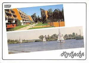 BT15751-ship-bateaux-Russia-Russia-moscow-postcard