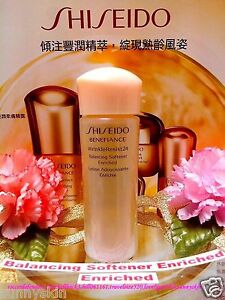 SALE-Shiseido-Benefiance-WrinkleResist24-Balancing-Softener-Enriched-25ml-NEW