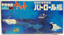 SPACE CRUISER YAMATO : SMALL MODEL KIT MADE BY BANDAI (MLFP)