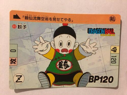 1989 Dragon Ball Carddass Hondan PART 2-60