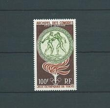 COMORES - 1964 YT 12 - POSTE AERIENNE - TIMBRE NEUF** LUXE