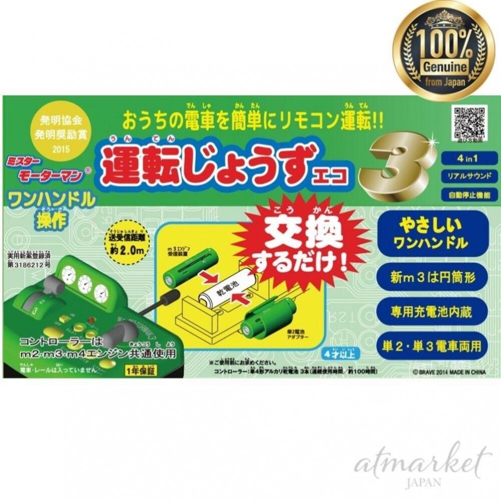Ishikawa giocattolo Mr.Motoruomo Guida Eco 3 Veicolo Treno Originale da Giappone Nuovo
