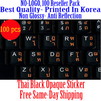 Thai Keyboard Sticker White And Orange Letters Reseller 100 Pack Deal