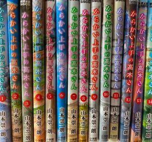 Karakai-Jouzu-no-Takagi-san-japanese-manga-book-Vol-1-to-14-comic-anime