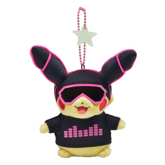 Pokemon Center Original Limited Plush Doll Mascot Pikachu Pokemon Surf JAPAN