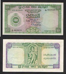 Ceylon-P-59a-1959-10-Rupees-UNC