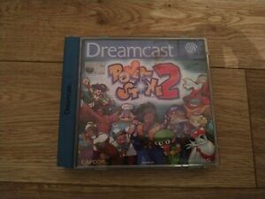 Power Stone 2 - Dreamcast Boxed & Complete - RARE