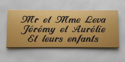 plaque gravée personnalisée boite aux lettre ou porte 3 lignes
