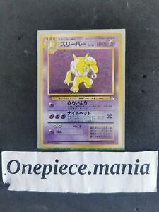 JAPANESE POKEMON CARD WIZARD FOSSIL - HYPNO No.097 HOLO -