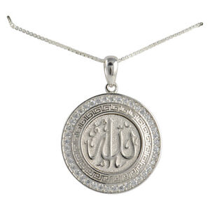 Sterling-Silver-Round-Allah-Necklace