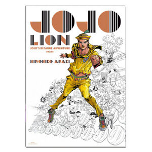 Jojo-039-s-Bizarre-Adventure-exhibition-Part-8-JOJOLION-Poster-B2